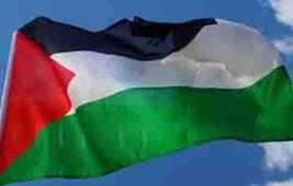 Filistin Kendi Dijital Para Birimi Üzerinde Çalışıyor