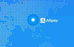 Çin'in en büyük internet şirketlerinden Alipay, NFT alanına girdi