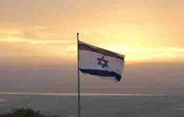 İsrail merkez bankası, Ethereum'un blockchain teknolojisini dijital şekel için kullanacak